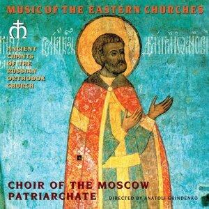 Anatoli Grindenko, Choir of the Moscow Patriarchate 歌手頭像