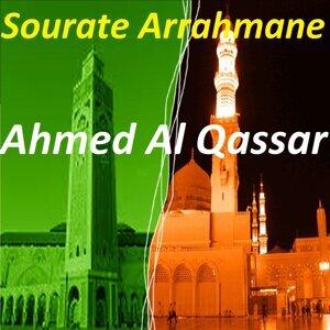 Ahmed Al Qassar 歌手頭像