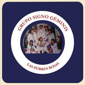 Grupo el Signo Geminis 歌手頭像