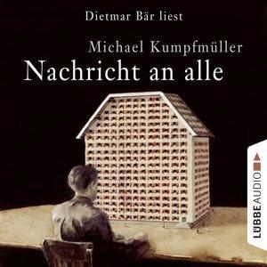 Michael Kumpfmüller 歌手頭像