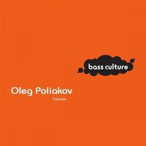 Oleg Poliakov 歌手頭像