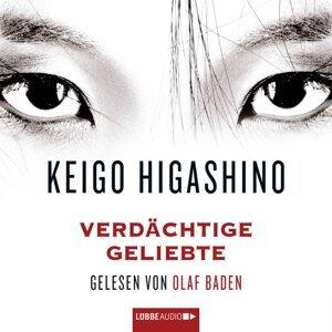 Keigo Higashino 歌手頭像