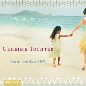 Shilpi Somaya Gowda 歌手頭像