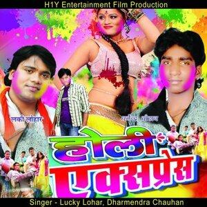 Lucky Lohar, Dharmendra Chauhan 歌手頭像