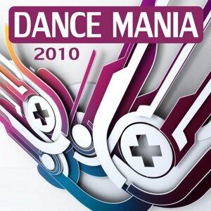Dance Mania 2010 歌手頭像