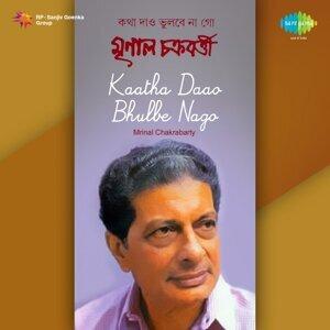 Mrinal Chakrabarty 歌手頭像