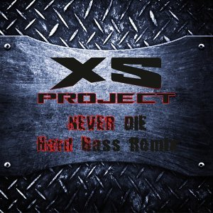 XS Project 歌手頭像
