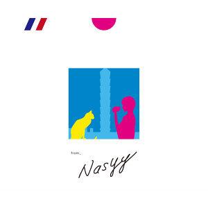 南西樂團 (NASYY) 歌手頭像