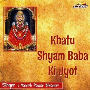 Naresh Pawar Bikaneri 歌手頭像