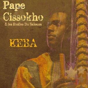 Pape Cissokho 歌手頭像