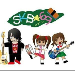 SKB☆69 アーティスト写真