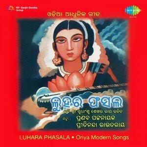 Pranab Kishore Patnaik, Pritinanda Routroy 歌手頭像