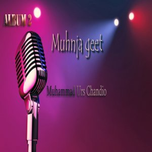 Muhammad Urs Chandio 歌手頭像