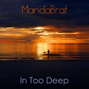 MandaBrat 歌手頭像