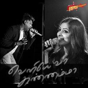 Chennai Street Band 歌手頭像