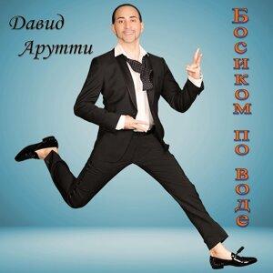 David Arutti 歌手頭像