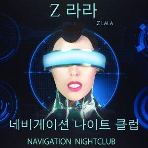 Z LaLa 歌手頭像