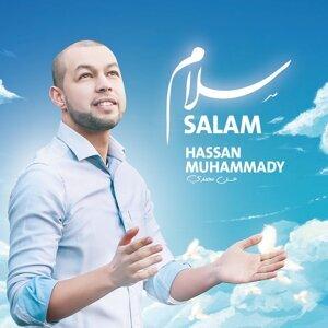 Hassan Muhammady 歌手頭像