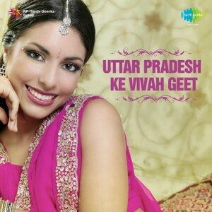 Ambeshwari Srivastava, Shakuntala Srivastava 歌手頭像