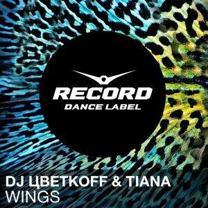 DJ Цветкоff, Tiana