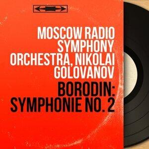Moscow Radio Symphony Orchestra, Nikolai Golovanov 歌手頭像