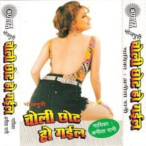 Anita Rani 歌手頭像