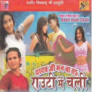 Anil Raj Yadav, Khushboo Uttam, Shambhu Sawariya 歌手頭像