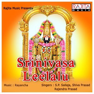S. P. Sailaja, Shiva Prasad, Rajendra Prasad 歌手頭像