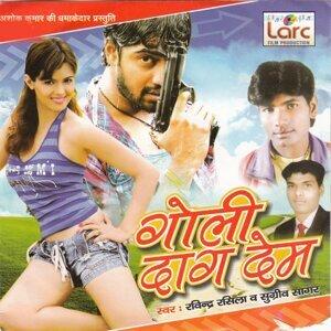 Ravindar Rasila, Sugriv Sagar 歌手頭像