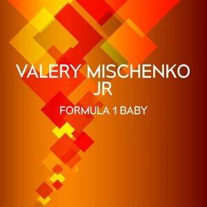 Valery Mischenko Jr