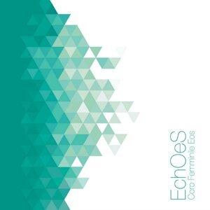 Coro Femminile EOS, Fabrizio Barchi 歌手頭像