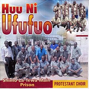 Shimo La Tewa Main Prison protestant Choir 歌手頭像