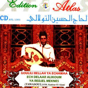 El Hadj L'houcine Toulali 歌手頭像