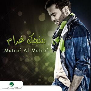 Mutref Al Mutref 歌手頭像