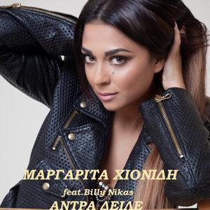 Margarita Hionidi 歌手頭像