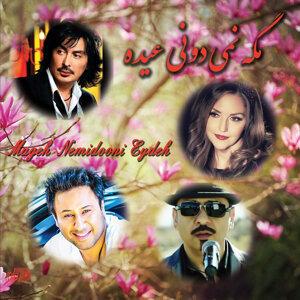 Shahram Solati, Shakila, Shahyad,Farbod Lachini 歌手頭像