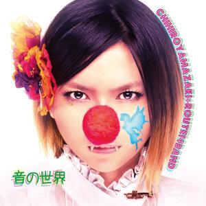 Chihiro Yamazaki + Route 14 Band 歌手頭像
