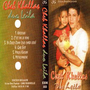 Cheb Khallas 歌手頭像