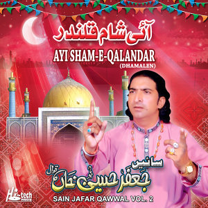 Sain Jafar Qawwal 歌手頭像
