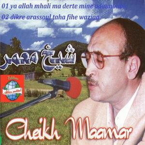 Cheikh Maamar 歌手頭像