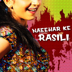 Bechan Sharma Rajbhar, Khushboo Raj 歌手頭像