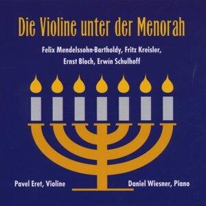 Pavel Eret, Daniel Wiesner 歌手頭像