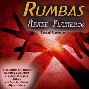 Bagdad Flamenco 歌手頭像