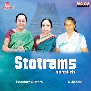 S. Janaki, G. Balakrishna Prasad, Bombay Sisters 歌手頭像