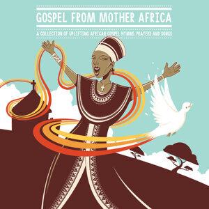Moroka Baptist Choir 歌手頭像