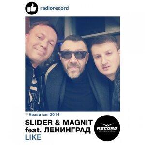 Slider & Magnit, Ленинград 歌手頭像