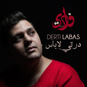 Fadi Charkaoui 歌手頭像