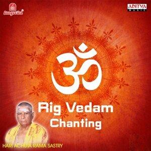 Hari Achuta Rama Sastry, D. Vijayabhanu Ghanapati, V. Muthukrishna Sarma 歌手頭像