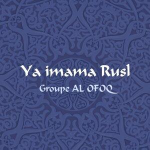 Groupe Al Ofoq 歌手頭像