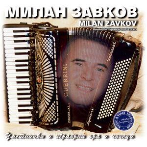 Milan Zavkov 歌手頭像